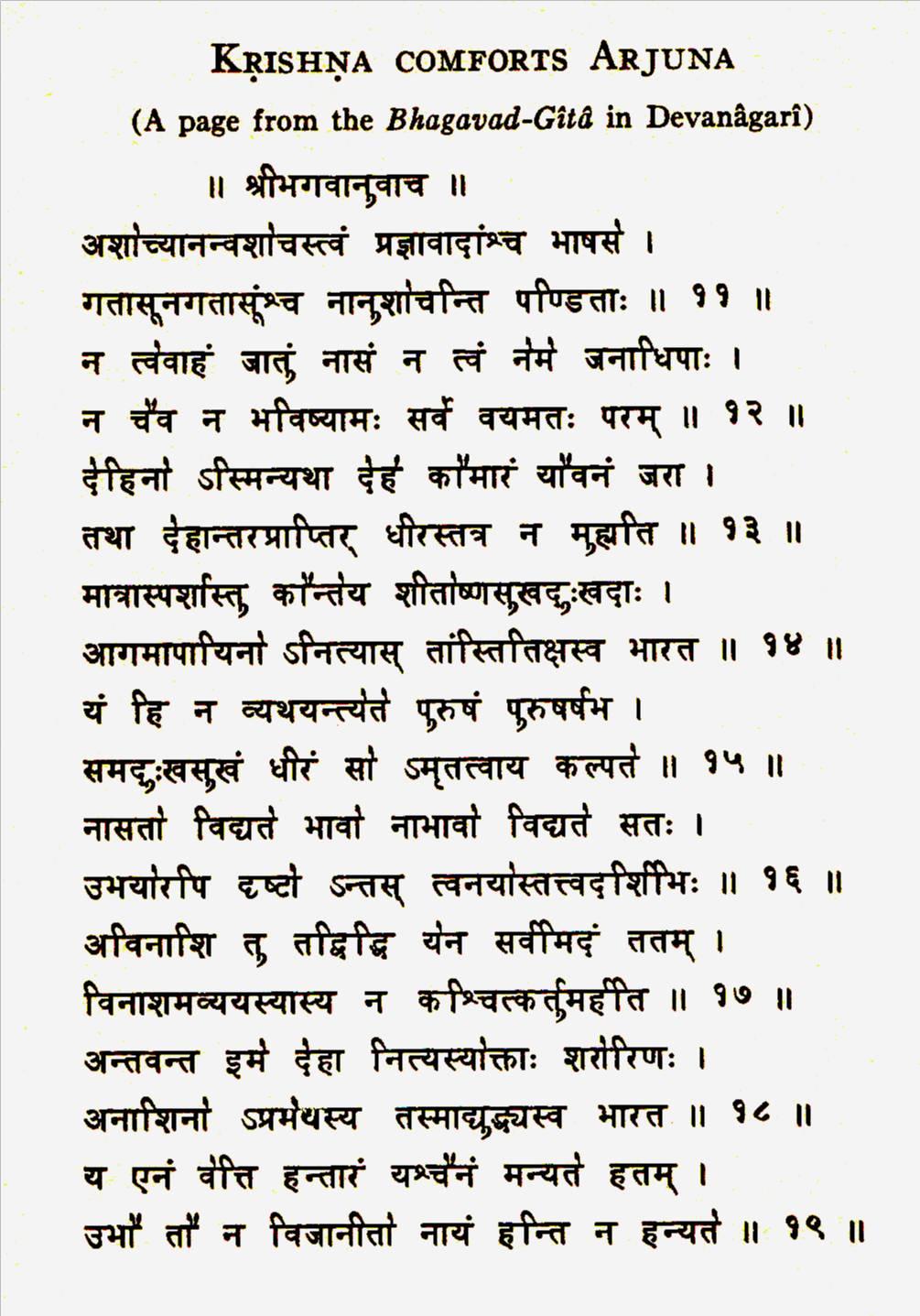 gods and heroes of the bhagavad-gita
